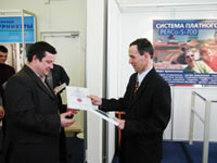 Presentation of certificates engineers new service centers. St. Petersburg, Russia.