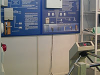 Access Control System PERCo-SYS-12000 Tripod PERCo-TTR-04 at the exhibition «Russian Expo Arms – 2004». Nizhny Tagil, Russia.