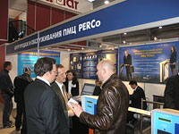 ATEC PERCo is exhibiting its products and services. St. Petersburg, Russia.