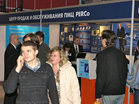 ATEC PERCo took part in exhibition «Safety and security 2005». St. Petersburg, Russia.