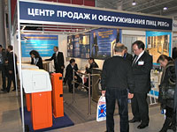 Exhibition area PMC PERCo at the exhibition «Safety and Security 2005». St. Petersburg, Russia.