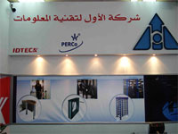 PERCo the company's stand at the exhibition AWAL TYQNIA-2006, Tripoli, Libya.