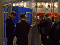 PERCo exhibition stand at the exhibition «Safety and security 2006», St. Petersburg, Lenexpo.