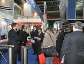 PERCo at the 13th International Exhibition «Protection, Security and Fire Protection - MIPS 2007», Moscow, Russia
