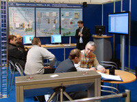 PERCo seminar at the International Forum «Security and Safety Technologies-2008», Crocus Expo, Moscow, Russia.