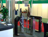 AWAL Information Technology, our Libyan sales partner, has presented PERCo turnstiles at LibDex 2008, Libya