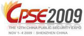 The 12th China Public Security Expo 2009