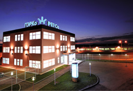 PERCo manufacturing plant