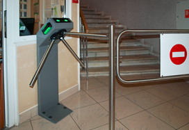 Tripod turnstile TTR-07.1, Nevsky district administration, Saint-Petersburg